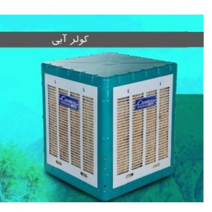 Water Cooler gh-3500