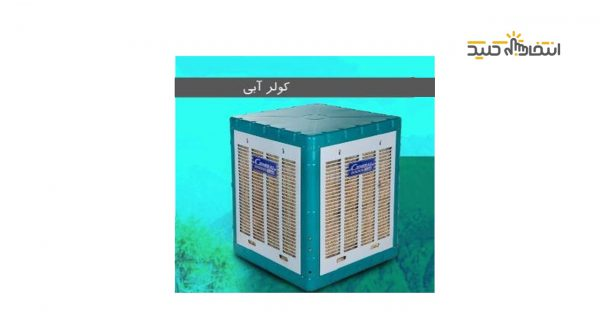 water-Cooler-gh-5500