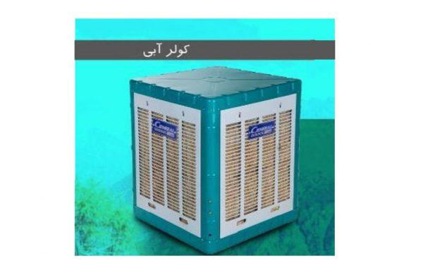 Water Cooler gh7500