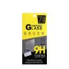 محافظ صفحه نمایش مدل 711