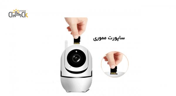 دوربین تحت شبکه WiFi