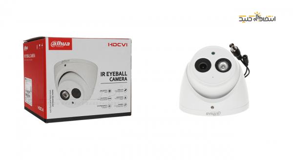 دوربین مداربسته داهوا مدلHDW1500EMP-A-S4